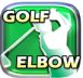 PT and OT Helper Golf elbow icon